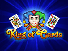 Автомат King Of Cards в зеркале Вулкан